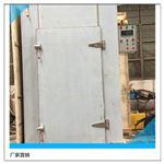 一门一箱CT-C系列 热风循环烘箱