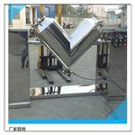 10升GHJ-V型高效混合机