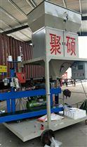 厂家生产定制颗粒物包装秤全自动定量包装机