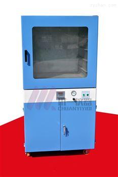 辽宁立式真空干燥箱DZF-6090操作步骤