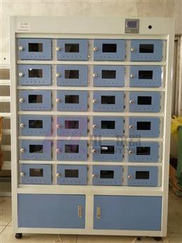 土壤样品干燥箱TRX-24