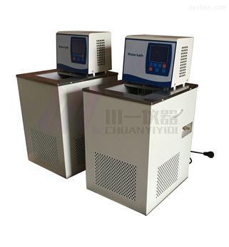 高精度低温恒温槽CYDC-0510制冷循环水浴锅