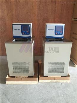 程序控温低温恒温循环槽CYHX-0520特点