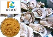 动物提取物  牡蛎多肽 牡蛎小分子肽