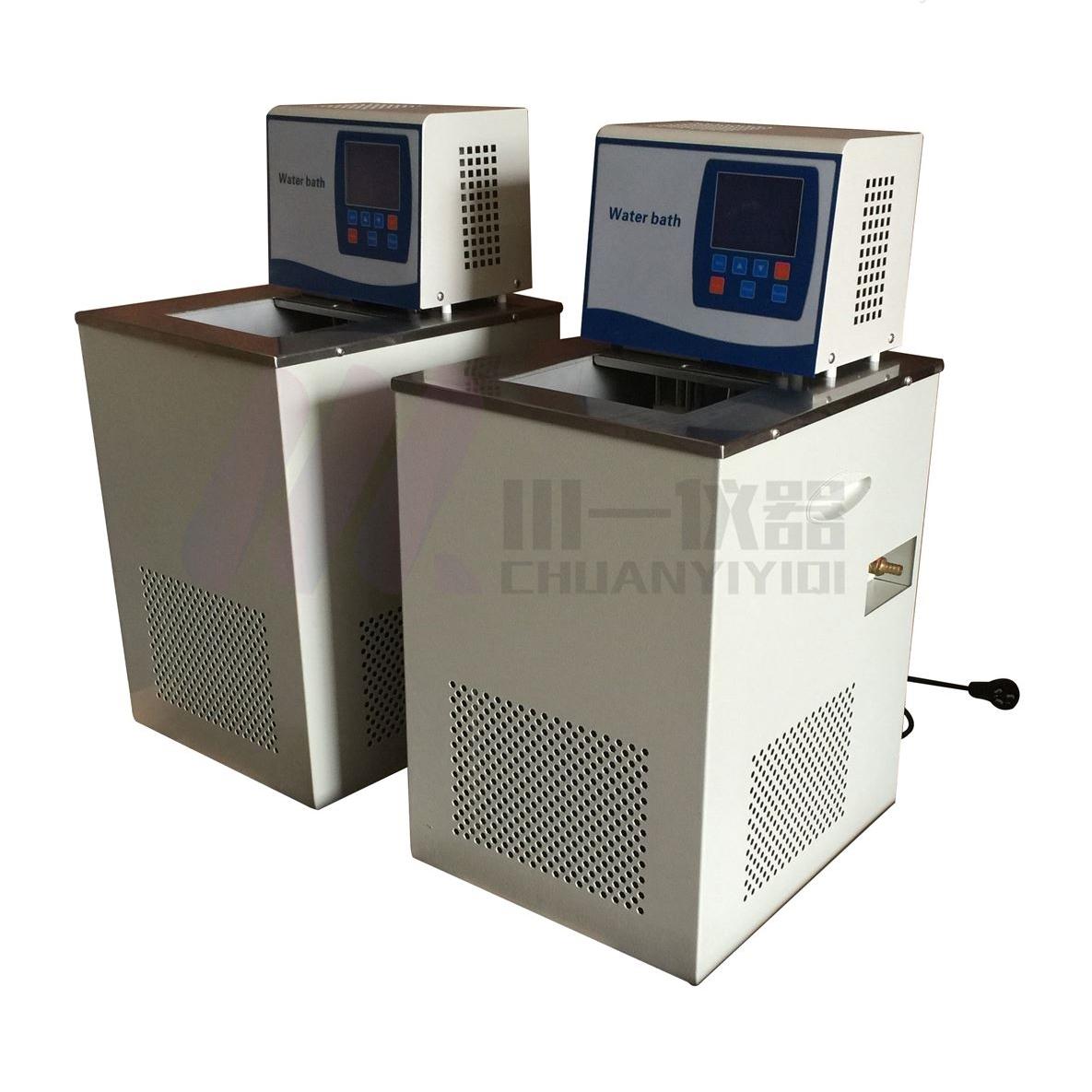 程序控溫低溫恒溫槽CYDC-2030制冷水浴鍋