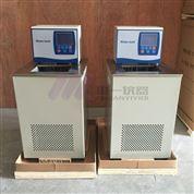 程序控温低温恒温循环槽CYHX-0520水浴锅