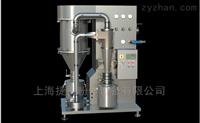 AS200B中试生产型圆盘式气流超微粉碎机