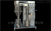 上海厂家量产型气流粉碎机
