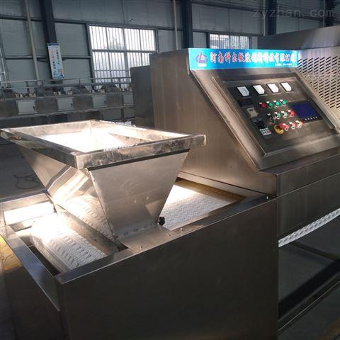 科尔新品硫氢酸钠微波烘干干燥设备