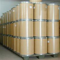 双氯芬酸钠原料药生产厂家价格