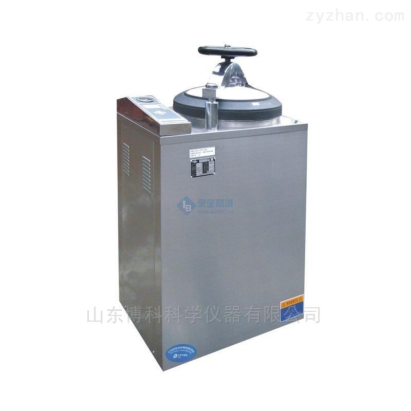 滨江医疗75L脉动真空压力蒸汽灭菌器