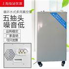 厂家直销质量保证上海循环水多用真空泵