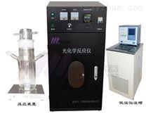 大容量光催化反應釜CY-GHX-BC光源功率可調