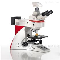 Leica DM4 M / DM6 M 徕卡正置材料显微镜