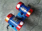 LZF仓壁振动器 低噪声料仓防闭塞装置