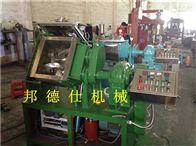 NH2-4000L供应广东高温型捏合机 佛山硅橡胶生产设备