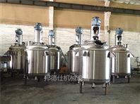 供应浙江不锈钢反应釜 广东压敏胶生产设备