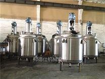 供应表面活性剂反应釜 压敏胶成套生产设备