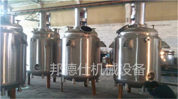 广东多功能乳化反应釜 佛山糯米胶生产设备