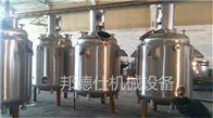 bds50-35000L供应广东电加热反应釜 热熔胶生产设备定制