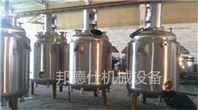 供应广东电加热反应釜 热熔胶生产设备定制
