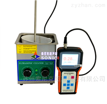 JY-120D 超声波机械切屑清洗机