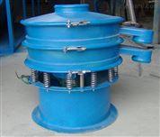 煤粉振动筛选机