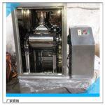 WFM-100WFM超微粉碎振動磨廠家