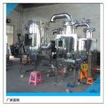 WFJ-15粮食脉冲吸尘超微粉碎机生产厂家