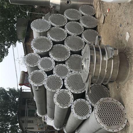 定制10.20.30.50.60平方的列管式冷凝器