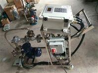 吨桶分装装桶液体定量添加自动分装大桶设备