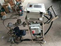 地面液体定量灌装自动分装大桶设备
