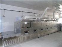紫菜微波烘干杀菌设备