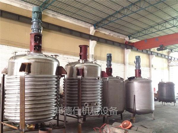 供应广东油性减水剂反应釜 PU胶生产设备