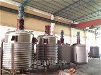 供應廣東油性減水劑反應釜 PU膠生產設備