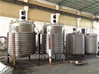 bds50-35000L湖南外盘管反应釜 胶粘剂成套生产设备