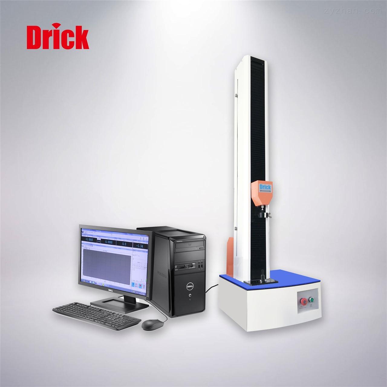 医药软包装性能试验机
