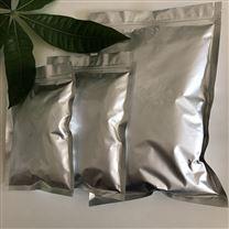 莫諾苯宗原料藥,高純度原粉生產廠家