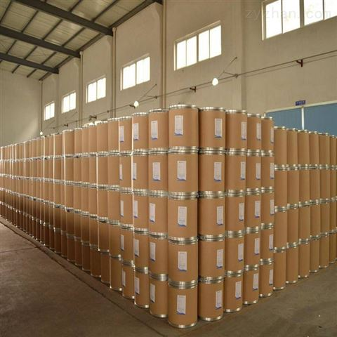 盐酸金刚乙胺原料药厂家 单公斤起零售