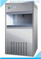 150公斤全自動雪花制冰機(酒店超市商用)