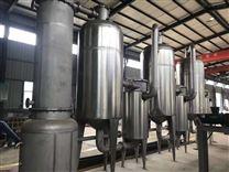 梁山制药设备3吨4效蒸发器