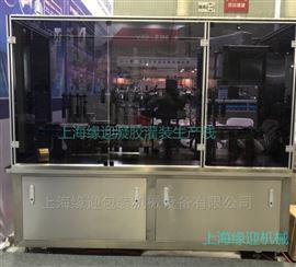 NJ-4T凝胶灌装生产线