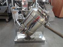 混料機 三維運動粉體混合設備