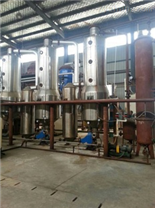 二手2噸三效降膜蒸發器
