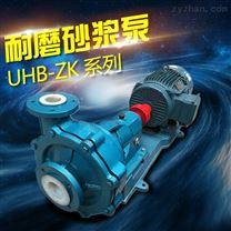 污水处理化工泵高分子工程塑料耐磨离心泵