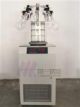 掛瓶型真空冷凍干燥機FD-1C-80藥材凍干機