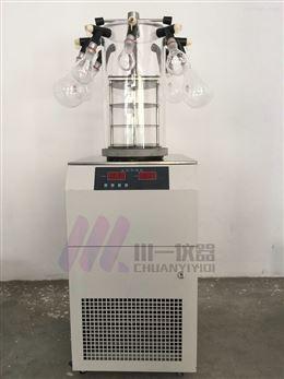湛江低温冷冻干燥机FD-1C-80多歧管挂瓶