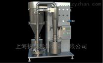 制藥生產型超微氣流粉碎機