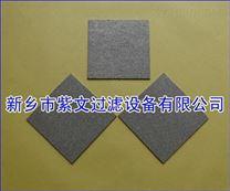 烧结金属粉末滤板