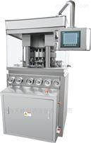 ZPW-21三色片专用压片机